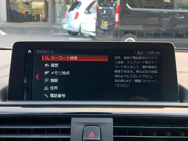 「BMW」「BMW」「コンパクトカー」「香川県」の中古車32