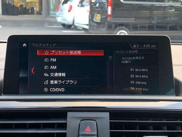 「BMW」「BMW」「コンパクトカー」「香川県」の中古車33
