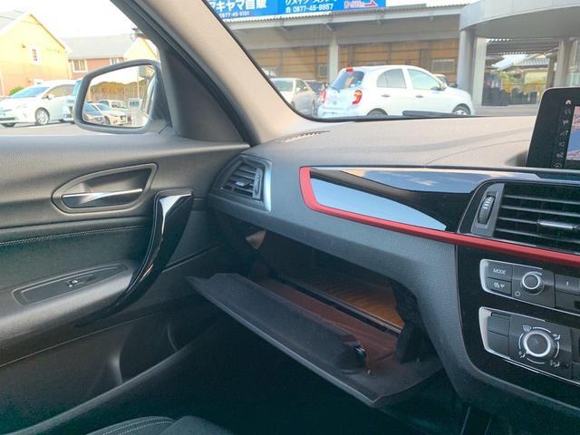「BMW」「BMW」「コンパクトカー」「香川県」の中古車42
