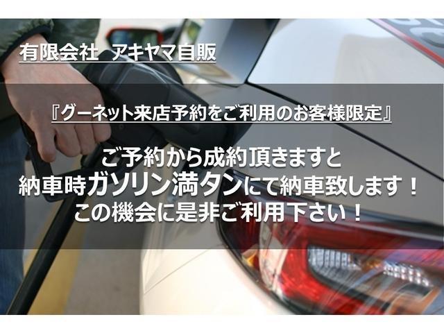 「その他」「クライスラージープ コンパス」「SUV・クロカン」「香川県」の中古車2