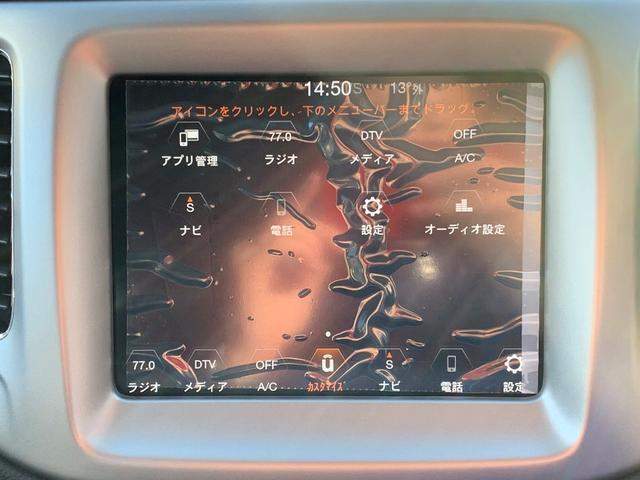 「その他」「クライスラージープ コンパス」「SUV・クロカン」「香川県」の中古車25