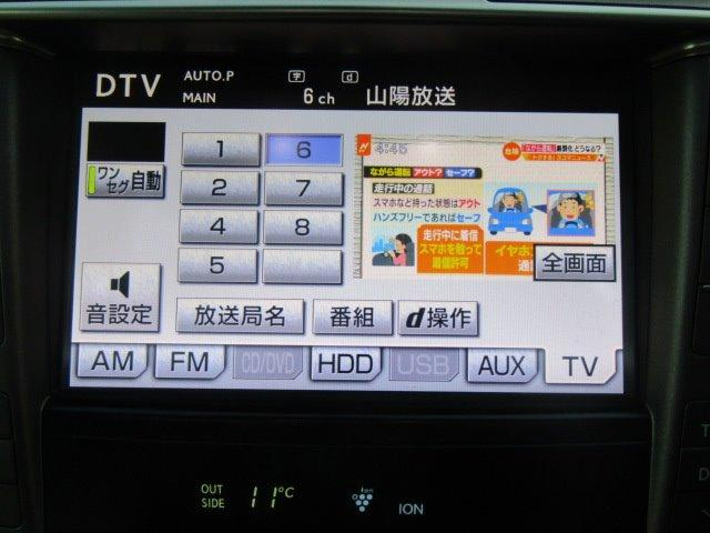 「レクサス」「LS」「セダン」「香川県」の中古車35