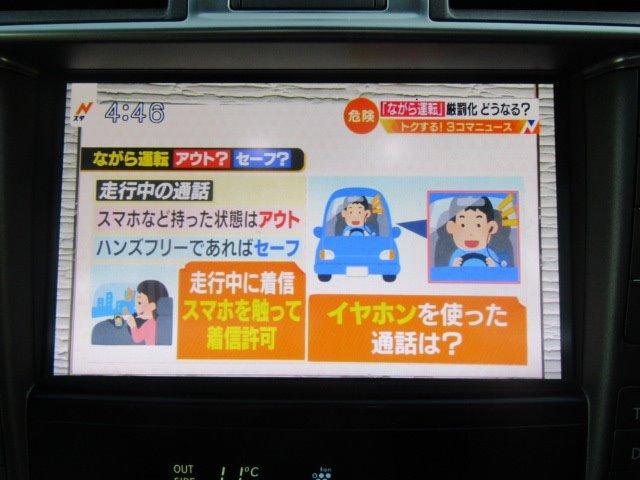 「レクサス」「LS」「セダン」「香川県」の中古車36