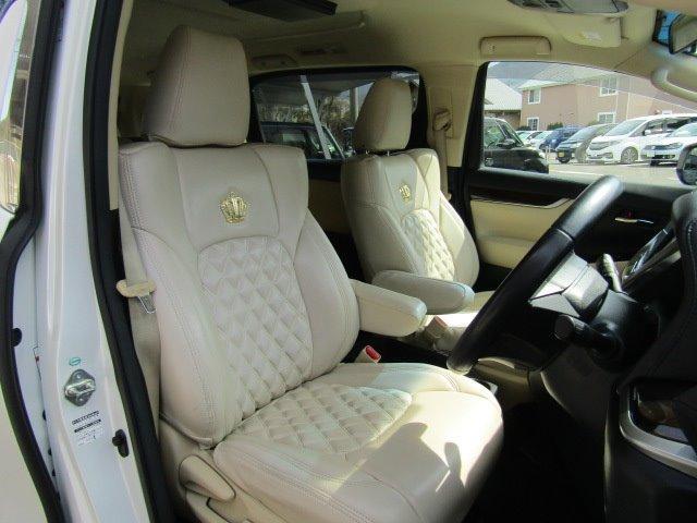 香川県坂出市で中古車のSUV/ミニバンをお探しならアキヤマ自販へ!無料電話 0066-9706-2428 までお気軽にお問合せ下さい。保証・車検・整備・板金など各種サービスをご提供させて頂きます♪