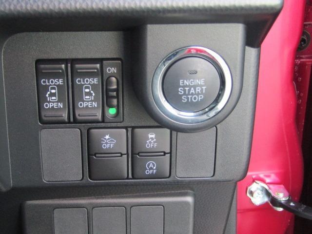 カスタムG-T 全周囲カメラ 両側電動スライドドア クルーズコントロール 純正15inAW ETC オートライト LEDヘッドライト LEDフォグ スマートキー Pスタート アイドリングストップ(13枚目)