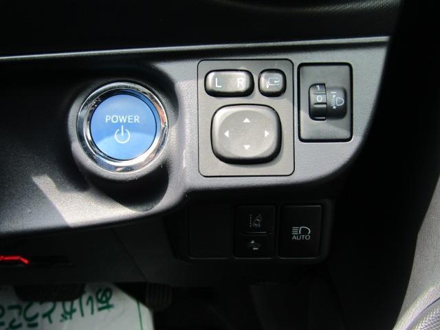 Sスタイルブラック カロッツェリア7型ワイドナビ ETC トヨタセーフティーセンス オートライト プッシュスタート スマートキー ステアリングスイッチ(10枚目)