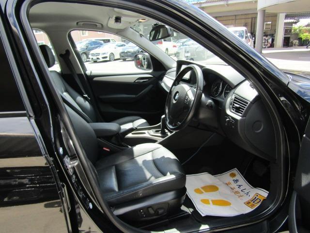 sDrive 18i xライン ハイラインPKG 黒革シート 前席パワーシート シートヒーター カロッツェリア7型ナビ ドラレコ HIDヘッドライト スマートキー 地デジチューナー(8枚目)