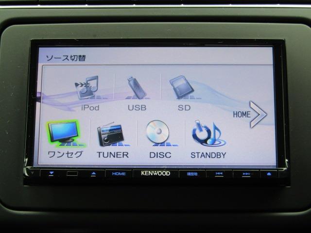 「フォルクスワーゲン」「ポロ」「コンパクトカー」「香川県」の中古車15