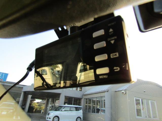 フロントドライブレコーダー!