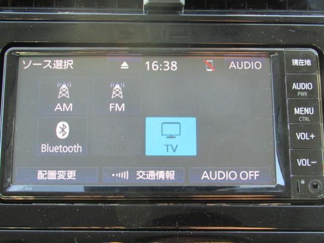 S 後期モデル/トヨタセーフティセンスモデリスタICONICフルエアロ/ビルトインETC+純正ナビ/CD/DVD/BT/DTV/クルーズコントロール+クリアランスソナー/LEDヘッドライト(18枚目)