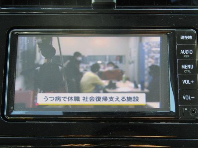 S 後期モデル/トヨタセーフティセンスモデリスタICONICフルエアロ/ビルトインETC+純正ナビ/CD/DVD/BT/DTV/クルーズコントロール+クリアランスソナー/LEDヘッドライト(19枚目)