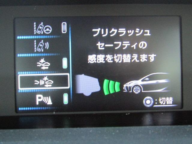S 後期モデル/トヨタセーフティセンスモデリスタICONICフルエアロ/ビルトインETC+純正ナビ/CD/DVD/BT/DTV/クルーズコントロール+クリアランスソナー/LEDヘッドライト(21枚目)