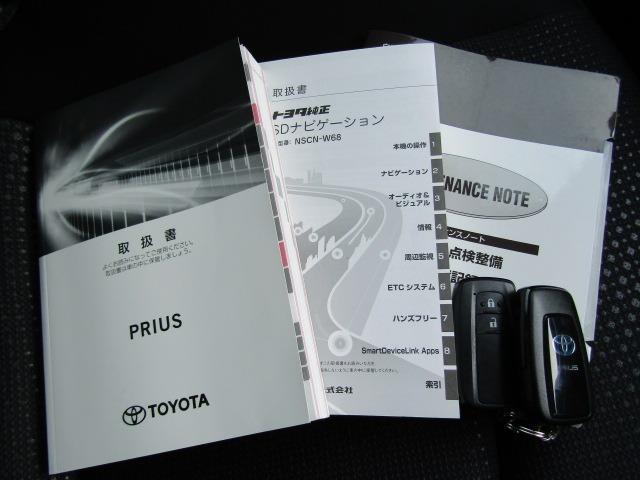 S 後期モデル/トヨタセーフティセンスモデリスタICONICフルエアロ/ビルトインETC+純正ナビ/CD/DVD/BT/DTV/クルーズコントロール+クリアランスソナー/LEDヘッドライト(25枚目)