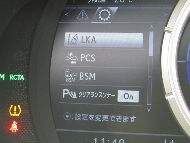LKA・PCS・BSM・クリアランスソナー等安全装備もバッチリです!!