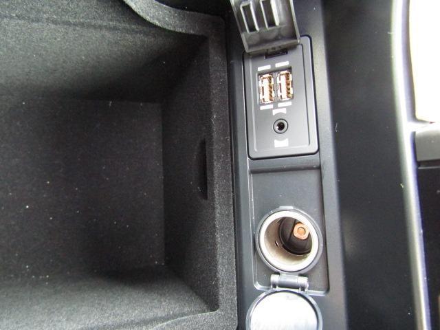 USB接続端子、ソケット
