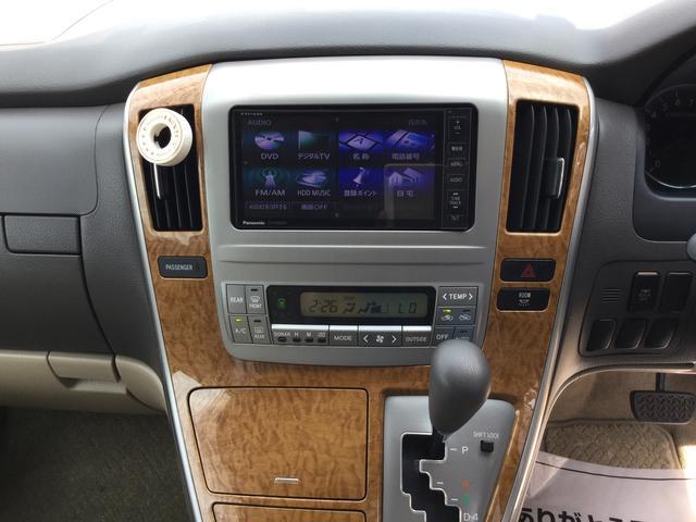 MXフリップダウンモニター18AW車高調HDDナビETC(13枚目)