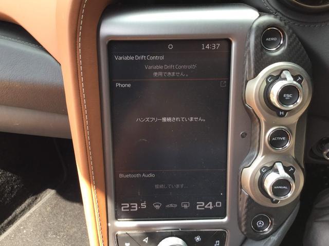 「マクラーレン」「720S」「クーペ」「香川県」の中古車12