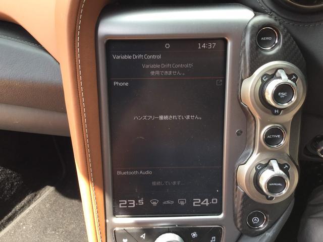 「マクラーレン」「720S」「クーペ」「香川県」の中古車35