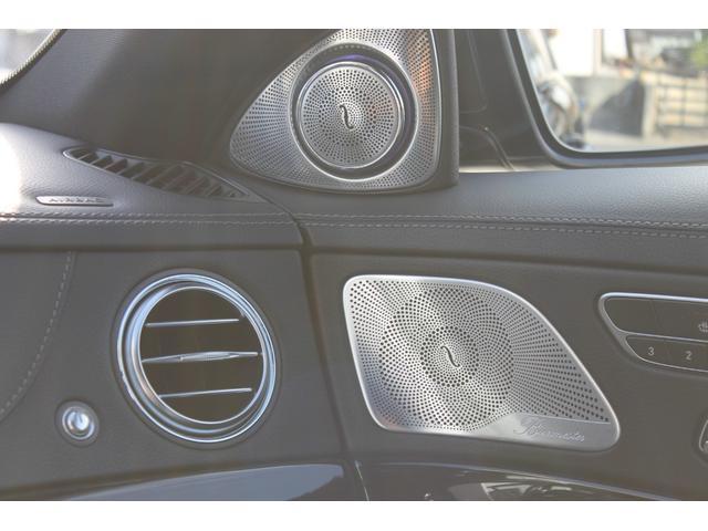 S550ロング AMGライン S63仕様(6枚目)