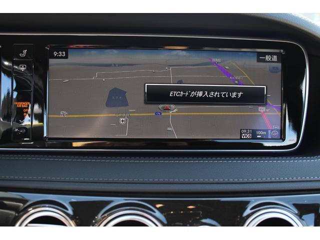 S550ロング AMGライン S63仕様(16枚目)