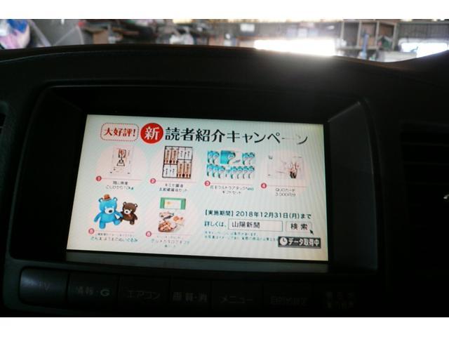 2.5iR-S ナビ TV バックカメラ HID(17枚目)