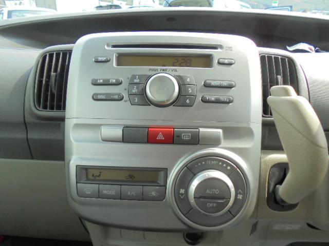 純正CDにオートエアコン装備