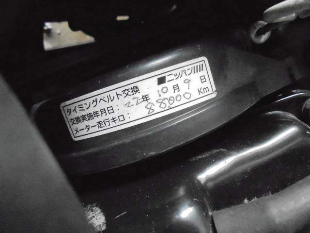 VX 4WD 5速 タイベル済(18枚目)
