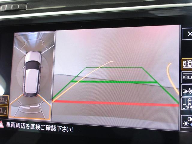 「フォルクスワーゲン」「ティグアン」「SUV・クロカン」「香川県」の中古車19