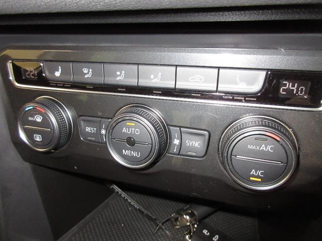 「フォルクスワーゲン」「ティグアン」「SUV・クロカン」「香川県」の中古車20