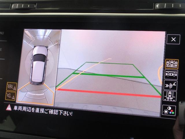TDI 4モーション Rライン ブラックスタイル 認定中古車 ワンオーナー 禁煙車(19枚目)
