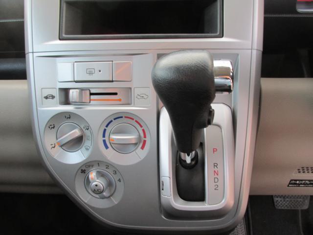 「ホンダ」「ゼスト」「コンパクトカー」「香川県」の中古車16