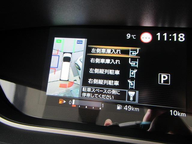 ハイウェイスターV アラウンドビューモニター 登録済未使用車(10枚目)