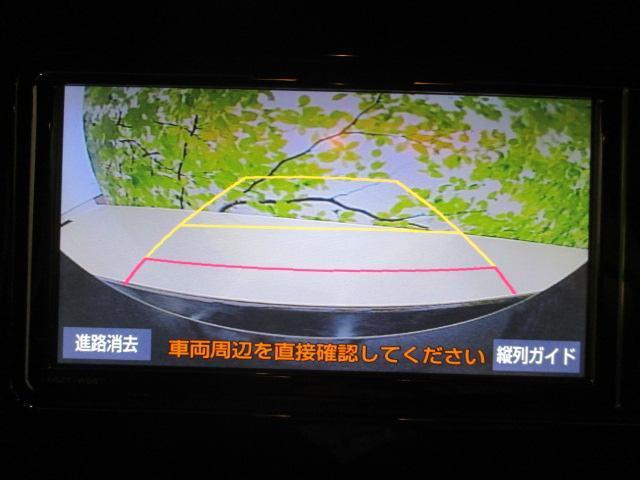 ハイブリッドG プッシュスタート スマートキー 衝突軽減装置(10枚目)