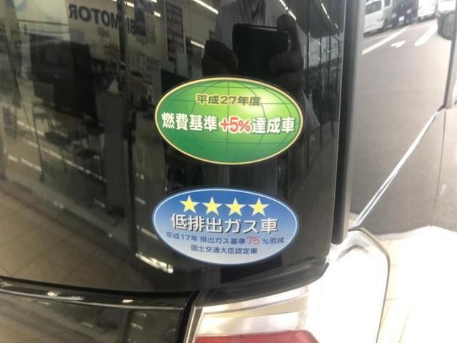 「日産」「デイズルークス」「コンパクトカー」「香川県」の中古車17