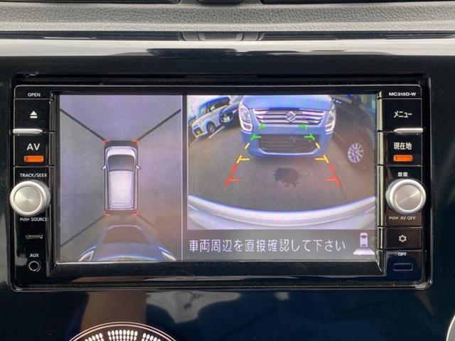 「日産」「デイズ」「コンパクトカー」「香川県」の中古車11