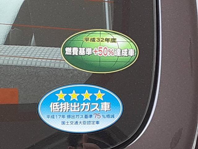 「マツダ」「キャロル」「軽自動車」「香川県」の中古車16