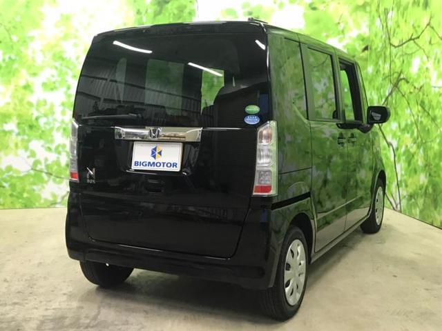 「ホンダ」「N-BOX」「コンパクトカー」「香川県」の中古車3
