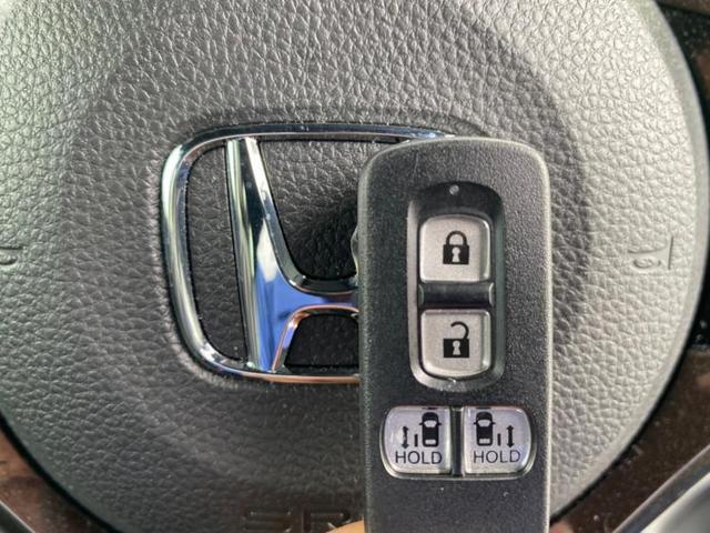 G・Lターボホンダセンシング ヘッドランプLED アイドリングストップ スライドドア両側電動 オートエアコン ターボ 衝突安全装置 修復歴無 盗難防止システム クルーズコントロールブレーキ制御付 バックモニター ETC(18枚目)