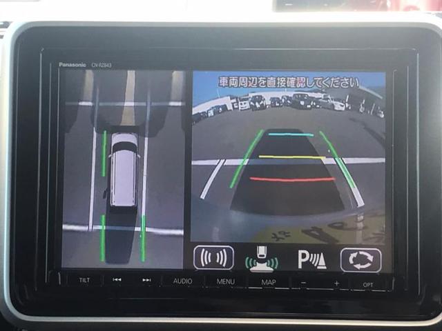 ハイブリッドXSターボ 修復歴無 ナビ 両側電動スライドドア 衝突被害軽減ブレーキ 車線逸脱防止支援システム 全方位モニター Bluetooth接続 クルーズコントロール バックモニター DVD TV エンジンスタートボタン(9枚目)