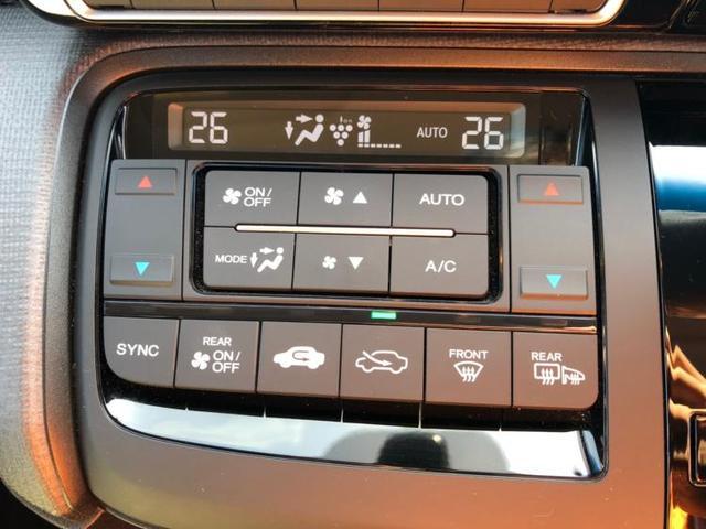 スパーダ ホンダセンシング 修復歴無 ナビ 両側電動スライドドア 衝突被害軽減ブレーキ パーキングアシスト Bluetooth接続 クルーズコントロール バックモニター DVD TV MTモード付き ヘッドランプ LED(17枚目)