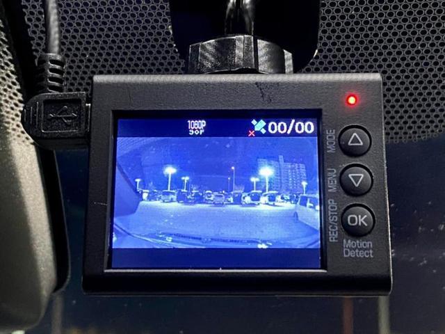 ZS 煌 アルミホイール スライドドア両側 ワンオーナー 衝突被害軽減ブレーキ 車線逸脱防止支援システム 横滑り防止装置 盗難防止システム 衝突安全ボディ バックモニター ETC 純正9インチメモリーナビ(14枚目)