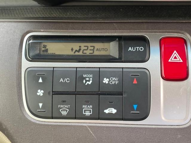 G・Lパッケージ ヘッドランプ HID/ETC/EBD付ABS/横滑り防止装置/アイドリングストップ/エアバッグ 運転席/エアバッグ 助手席/パワーウインドウ/キーレスエントリー/オートエアコン/パワーステアリング(10枚目)