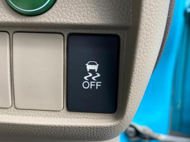 G・Lパッケージ ヘッドランプ HID/ETC/EBD付ABS/横滑り防止装置/アイドリングストップ/エアバッグ 運転席/エアバッグ 助手席/パワーウインドウ/キーレスエントリー/オートエアコン/パワーステアリング(11枚目)