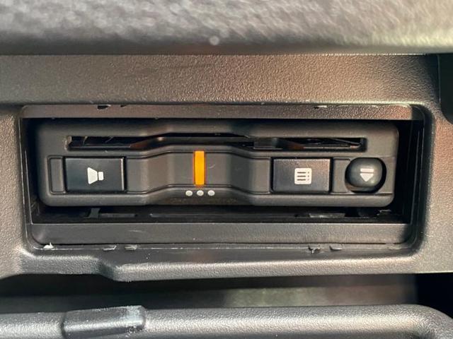 XV 社外ナビ&両側電動&エーマジェンシーブレーキ 衝突被害軽減システム 両側電動スライド バックカメラ オートクルーズコントロール レーンアシスト Bluetooth 盗難防止装置 アイドリングストップ(14枚目)
