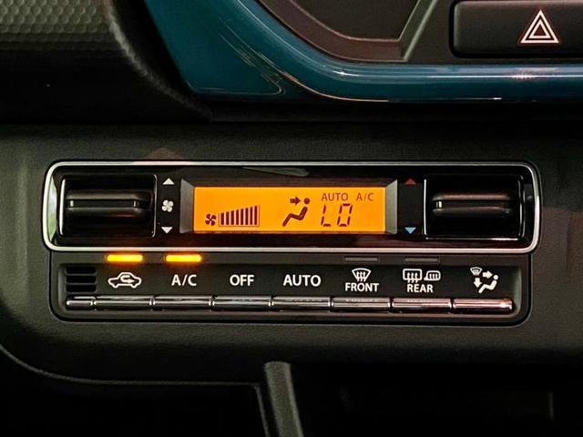ハイブリッドX セーフティサポート&リアパーキングセンサー&LED 衝突被害軽減システム  LEDヘッドランプ レーンアシスト 盗難防止装置 アイドリングストップ シートヒーター(13枚目)