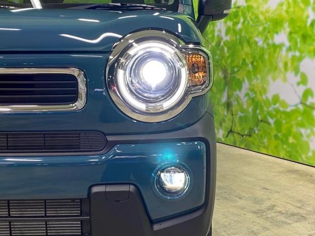 ハイブリッドX セーフティサポート&リアパーキングセンサー&LED 衝突被害軽減システム  LEDヘッドランプ レーンアシスト 盗難防止装置 アイドリングストップ シートヒーター(17枚目)