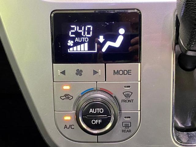 GターボSA2 純正ナビ&フルセグ&ツートン ターボ 衝突被害軽減システム バックカメラ メモリーナビ DVD再生 HIDヘッドライト ETC Bluetooth 盗難防止装置 アイドリングストップ(12枚目)