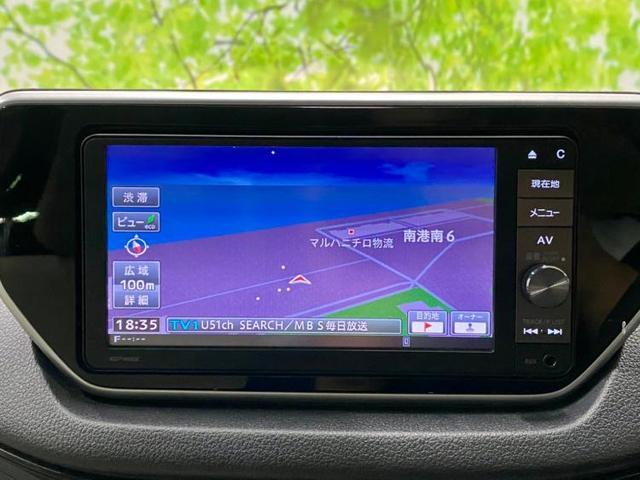 X SAII 修復歴無 純正7インチメモリーナビ/車線逸脱防止支援システム/パーキングアシスト バックガイド/ヘッドランプHID/EBD付ABS/横滑り防止装置/アイドリングストップ/TV(9枚目)