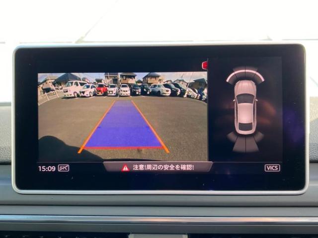 2.0TFSIスポーツ ナビ/バックモニター/電動バックドア/ETC/ABS/横滑り防止装置/ バックカメラ 電動シート HDDナビ レーンアシスト 盗難防止装置 アイドリングストップ シートヒーター(11枚目)