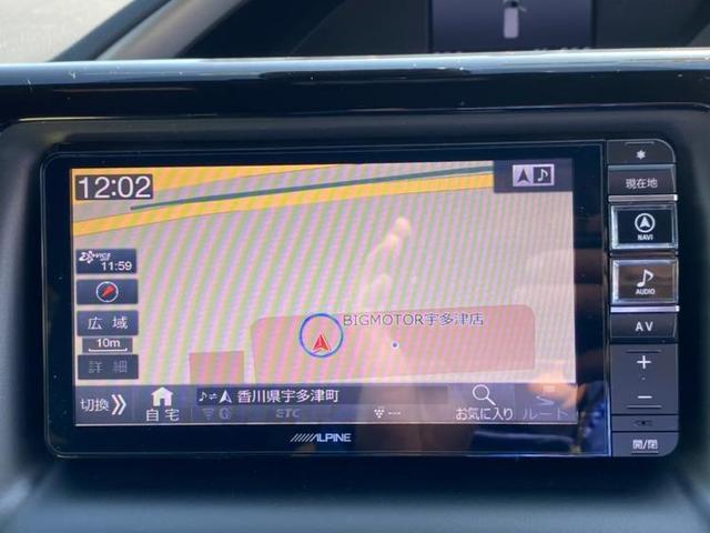 ZSキラメキ 社外7インチナビ/バックモニター/両側電動スライド/ETC/ABS/Wエアバッグ/アルミホイール バックカメラ メモリーナビ レーンアシスト 盗難防止装置 アイドリングストップ(9枚目)